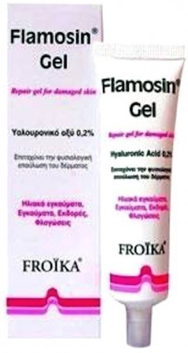 FROIKA FLAMOSIN GEL 40ml