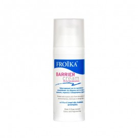 FROIKA BARRIER CREAM 75ml