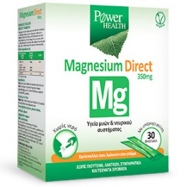 POWER HEALTH MAGNESIUM DIRECT 350mg 30 s …