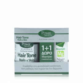 POWER HEALTH PLATINUM HAIR TONE NAILS & …