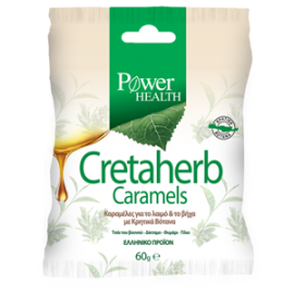 POWER HEALTH CRETAHERB CARAMELS 60gr