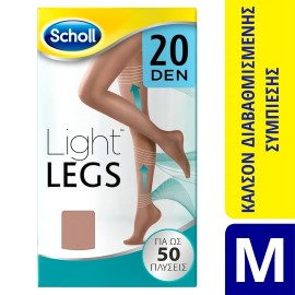 SCHOLL LIGHT LEGS 20 DEN BEIGE M 1ζεύγος
