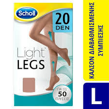 SCHOLL LIGHT LEGS 20 DEN BEIGE L 1ζεύγος