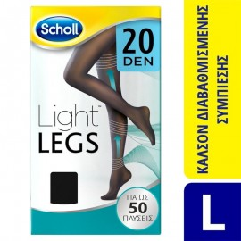SCHOLL LIGHT LEGS 20 DEN BLACK L 1ζεύγος