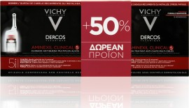 VICHY DERCOS AMINEXIL CLINICAL 5 HOMME Α …