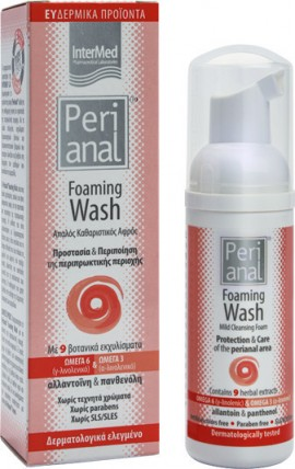 Intermed Perianal Foaming Wash Απαλός Κα …