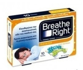 BREATHE RIGHT KIDS 10 Τεμ.