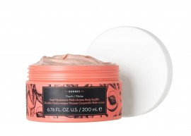 KORRES BODY SOUFFLE PEACH 200ml