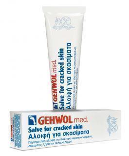 GEHWOL MED SALVE FOR CRAKED SKIN 75ml