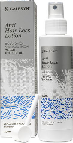 GALESYN ANTI HAIR LOSS LOTION 100ml