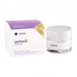 PANTHENOL EXTRA NEW FACE & EYE CREAM 50m …