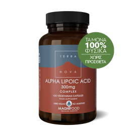 Terranova Alpha Lipoic Acid 300mg 100 κά …