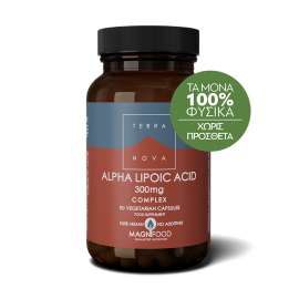 Terranova Alpha Lipoic Acid 300mg 50κάψο …
