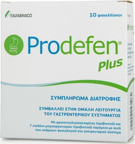 ITALFARMACO PRODEFEN PLUS 10φακελλίσκοι
