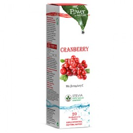 POWER HEALTH FOODS CRANBERRY ΜΕ ΒΙΤΑΜΙΝΗ …