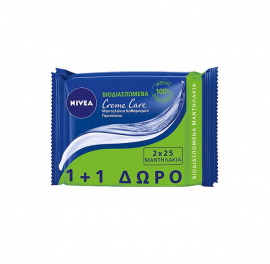 NIVEA PROMO 1+1 CREME CARE ΜΑΝΤΗΛΑΚΙΑ ΚΑ …