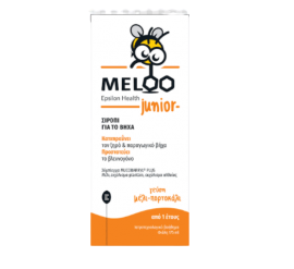 EPSILON HEALTH MELOO JUNIOR 175ml
