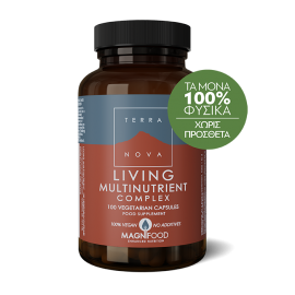 Terranova Living Multinutrient 100 κάψου …