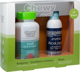 Vican Promo Chewy Vites Adults Hair Skin …