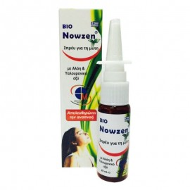 Medichrom Bio Nowzen Nasal Spray 20ml