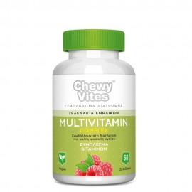 VICAN CHEWY VITES ADULTS MULTIVITAMIN CO …