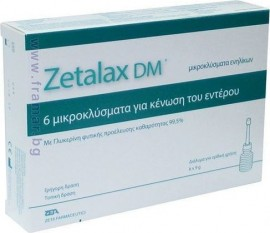 EPSILON HEALTH ZETALAX DM 6x9gr