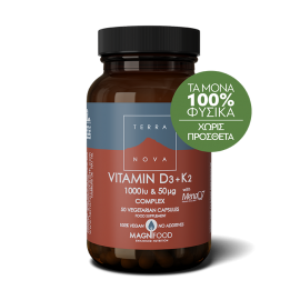 Terranova Vitamin D3 1000iu & K2 (as Men …