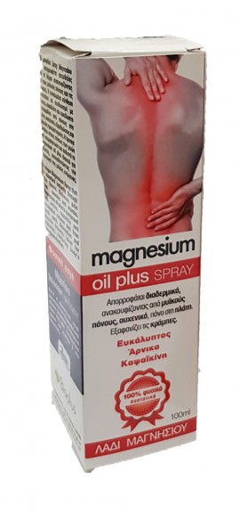 BIOPLUS MAGNESIUM OIL PLUS SPRAY 100ml