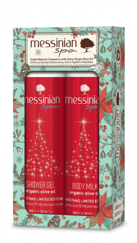 MESSINIAN SPA CHRISTMAS LIMITED EDITION …