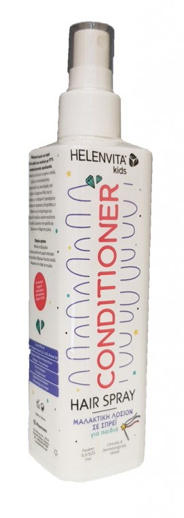 Helenvita Kids Hair Conditioner Spray 20 …