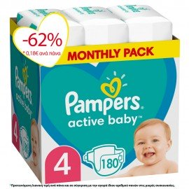 Pampers Active baby No4 (9-14kg) Monthly …