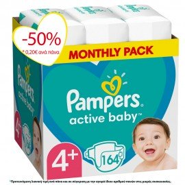 Pampers Active Baby No4+ Monthly (10-15k …