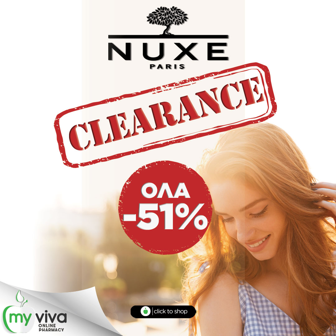NUXE Clearance
