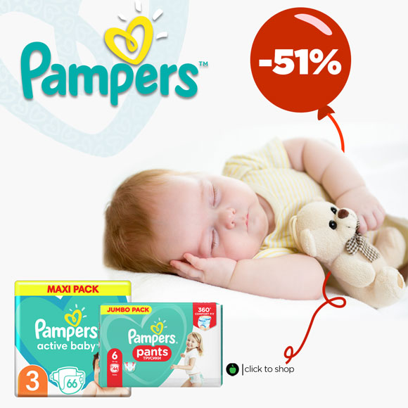 PAMPERS -51%