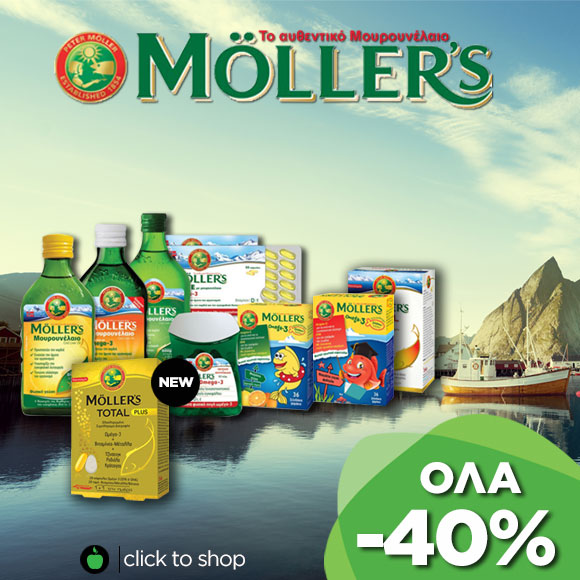 MOLLERS -40%